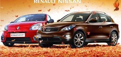 Renault-Nissan : signature d'un accord pour réduire l'influence de l'État actionnaire