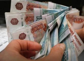 En 2015 le PIB de la Russie a baissé de 3,7%